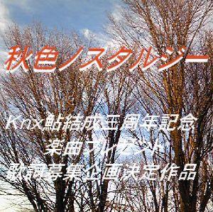 akiirooke300.jpg